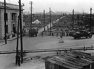 Fall of 1945 scars of the atomic bomb for Motor city credit union locations